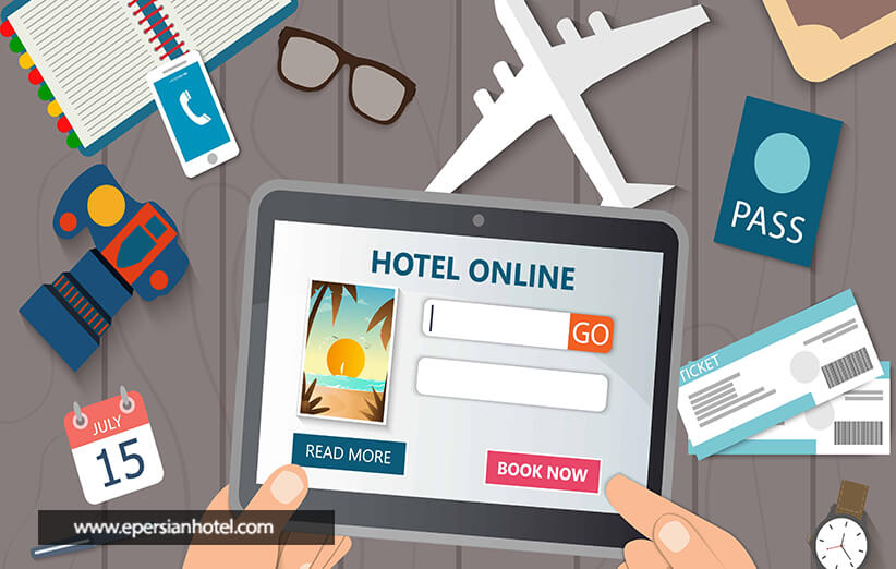 رزرو آنلاین هتل های شیراز