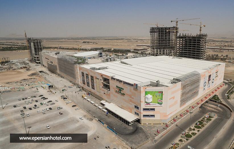 مرکز خرید سیتی سنتر اصفهان