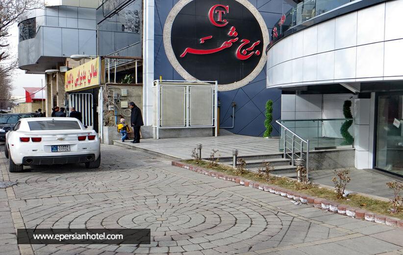 مرکز خرید برج شهر تبریز