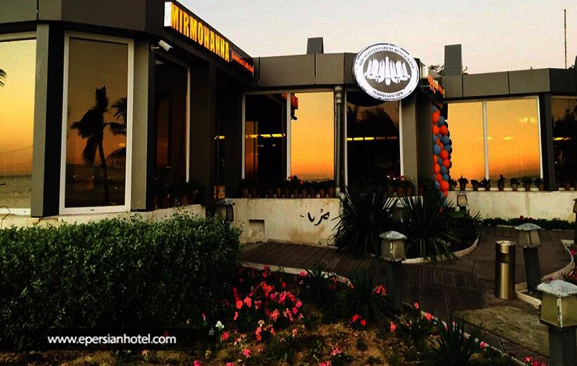 رستوران میر مهنا کیش