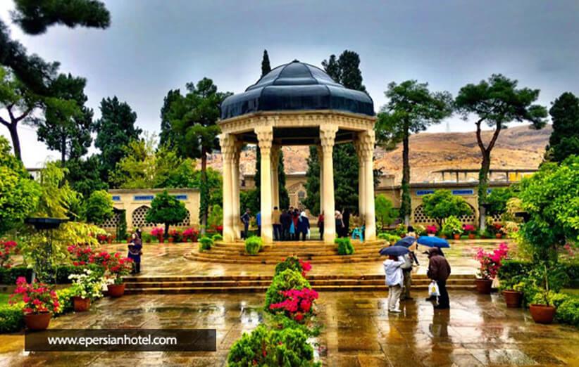خوشا شیراز و وصف بی مثالش