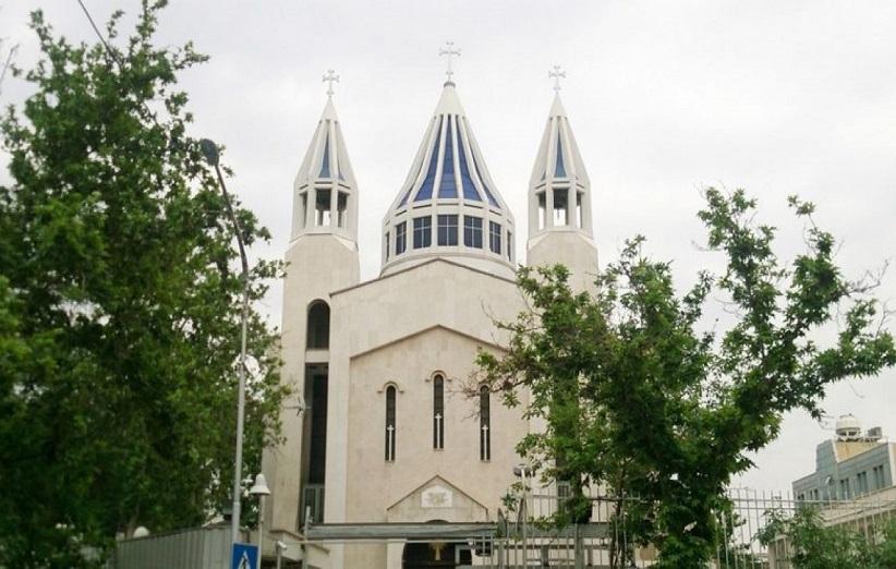 کلیسا سرکیس مقدس قدیمی ترین کلیسا در تهران