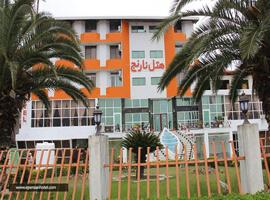 هتل نارنج ساری