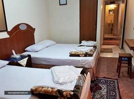 هتل مقدم بیرجند