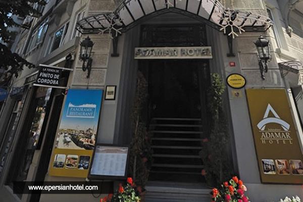 هتل  آدامار استانبول