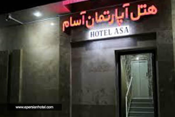 هتل آسام کرمان