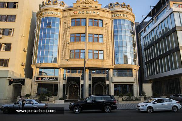 هتل آزالیا باکو