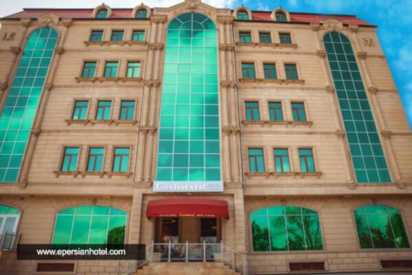 هتل کنتیننتال باکو