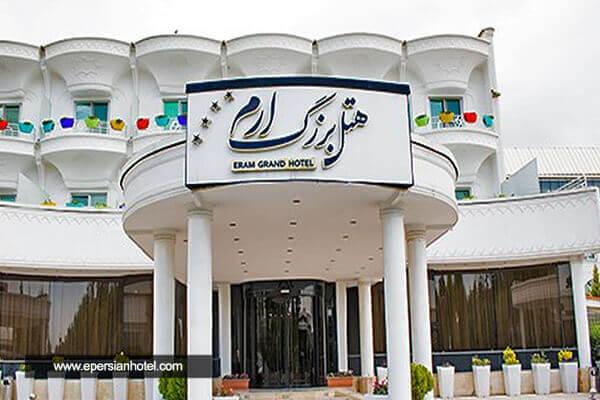 هتل ارم تهران
