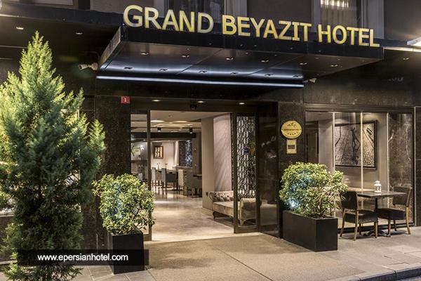هتل  گرند بیازیت استانبول