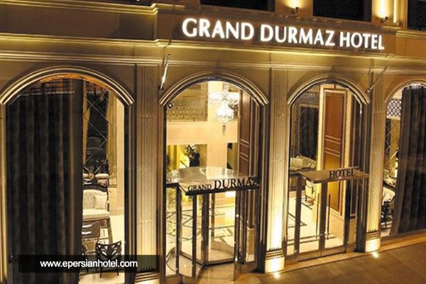 هتل گرند دورماز  استانبول