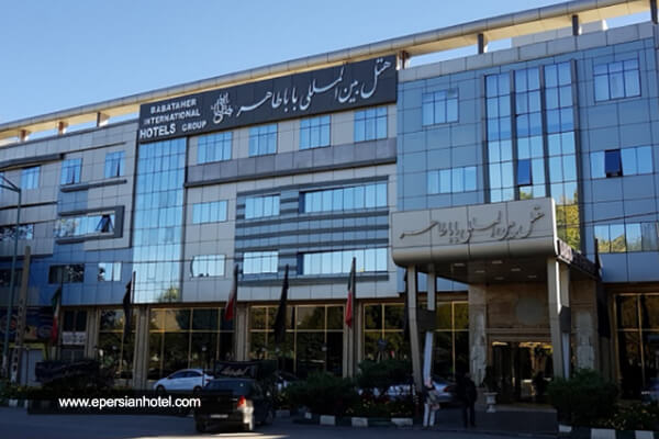 هتل هگمتانه همدان