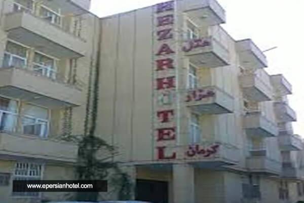 هتل هزار کرمان