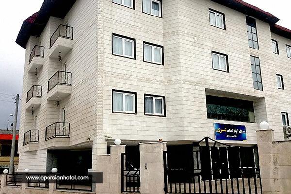 هتل آپارتمان کسری (شایلی سابق) نوشهر