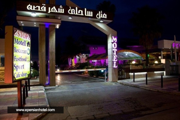 هتل شهر قصه محمودآباد