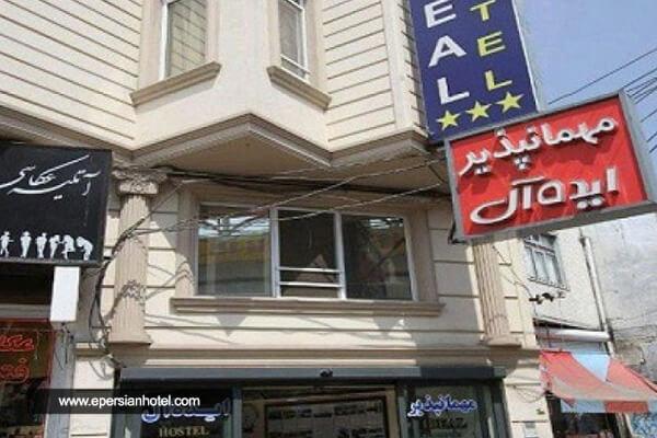 هتل مهمانسرا ایده آل اردبیل