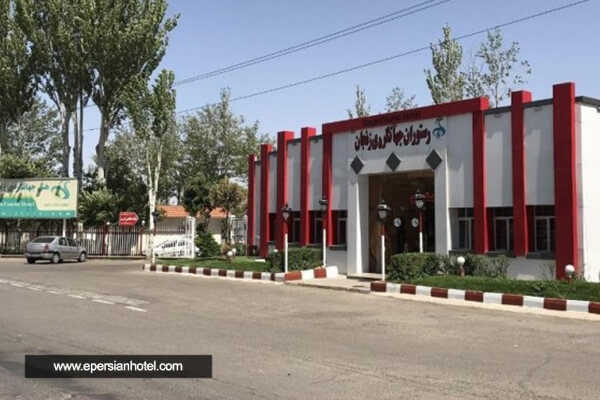 هتل مهمانسرا جهانگردی زنجان