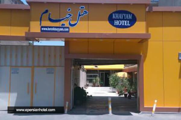 هتل خیام تهران