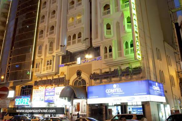 هتل لندمارک پلازا بنیاس دبی