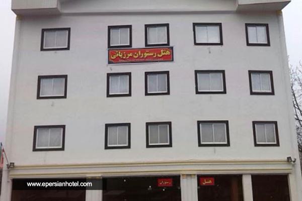 هتل آپارتمان مرزبانی شاندرمن ماسال
