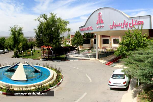 هتل پارسیان آزادی شهرکرد