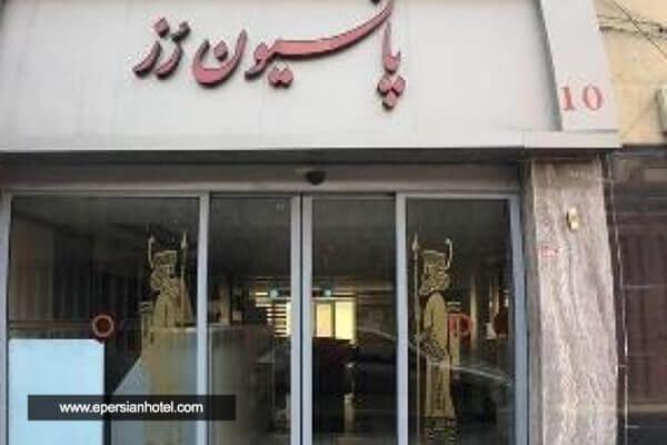 هتل رز تهران