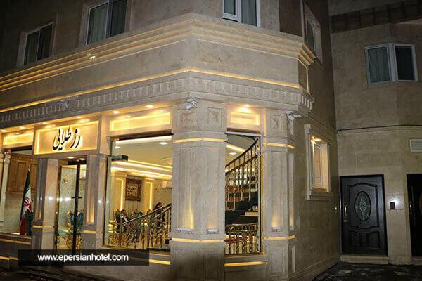 هتل آپارتمان آپارتمان رزطلایی مشهد