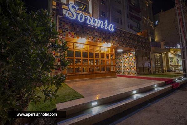 هتل سومیا اهواز