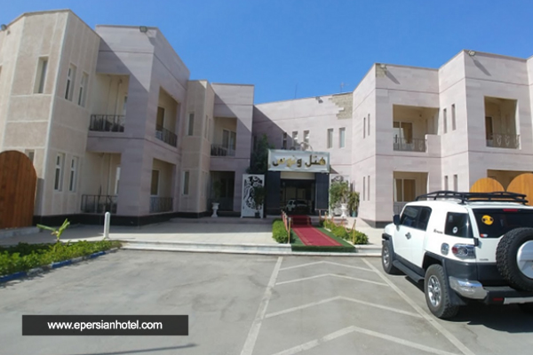 هتل ونوس چابهار