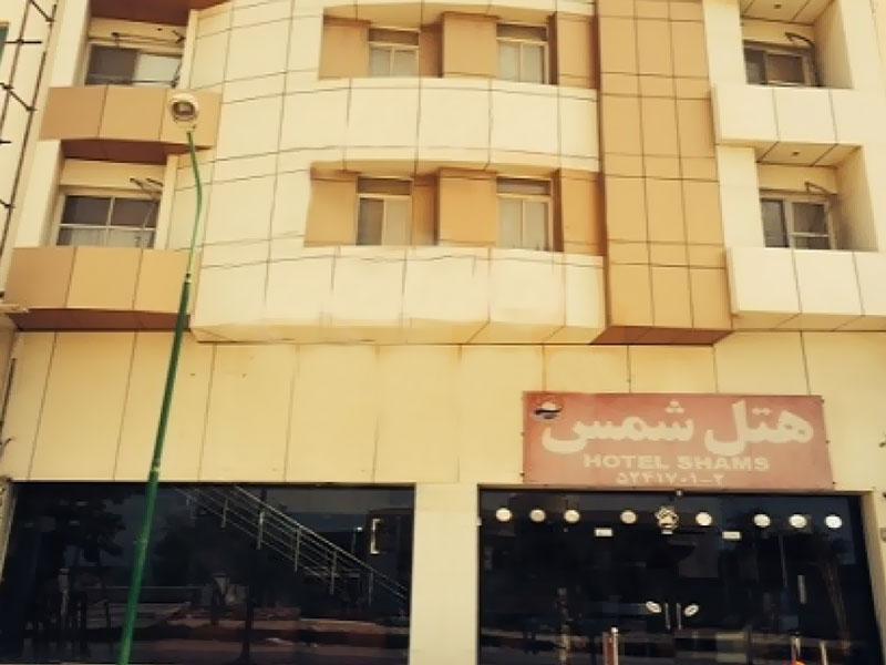 هتل شمس  مشهد