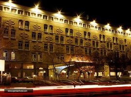 هتل بین المللی تبریز
