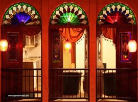 هتل پاسارگاد بوشهر