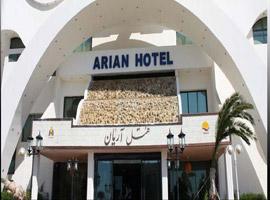هتل آریان کیش کیش
