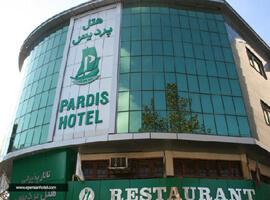 هتل پردیس رشت