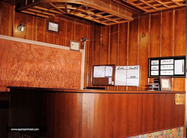 هتل امیرکبیر کرج
