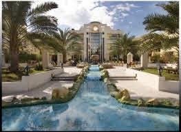 هتل پارسیان کیش کیش