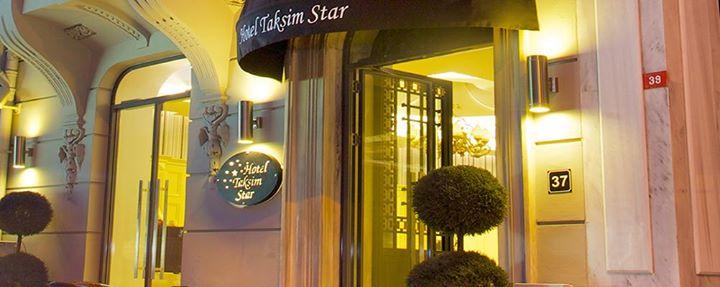 هتل star hotel taksim استانبول