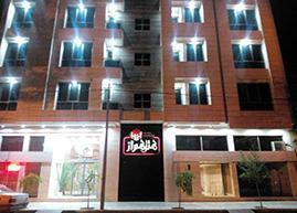 هتل همراز  مشهد