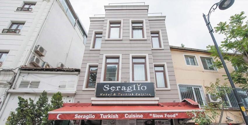 هتل Hotel Seraglio استانبول