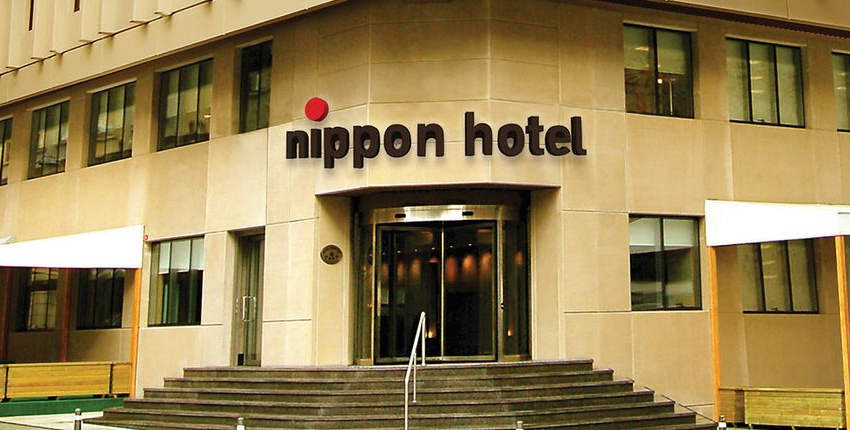 هتل Nippon Hotel استانبول