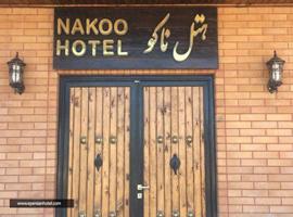 هتل ناکو بوشهر