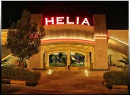 هتل هلیا کیش کیش