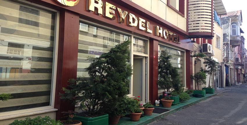 هتل Reydel Hotel استانبول
