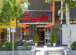 هتل سی برگ  مشهد