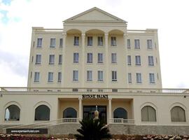 قصر بوتانیک