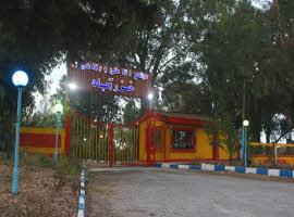 مجتمع اقامتی خزرآباد ساری